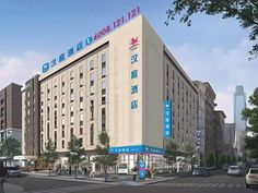 Beijing Hanting Hotel Beijing Huangcun Xingsheng Street Branch China, Asia Ideally located in the prime touristic area of Daxing District, Hanting Hotel Beijing Huangcun Xingsheng Street Br promises a relaxing and wonderful visit. The hotel offers a high standard of service and amenities to suit the individual needs of all travelers. 24-hour security, 24-hour front desk, express check-in/check-out, luggage storage, Wi-Fi in public areas are just some of the facilities on offer...
