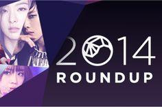 The moonROK Year-End Roundup: 2014's Biggest Headlines | MoonROK