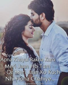 Hello everyone welcomes back to hitlovequotes, Today's post based on Love Proposal Images, good morning kiss images for lover, propose pictures love. True Love Qoutes, Happy Love Quotes, Love Husband Quotes, Qoutes About Love, Best Love Quotes, Good Morning Kiss Images, Morning Love Quotes, Love Romantic Poetry, Romantic Love Quotes