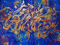 likhain:Ang Mabuting Laban, baybayin calligraphy painting in watercolor…