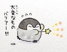 Cute Easy Drawings, Cute Animal Drawings, Kawaii Drawings, Pinguin Drawing, Wave Drawing, Watercolor Art Diy, Watercolour, Scrapbook Images, Penguin Art
