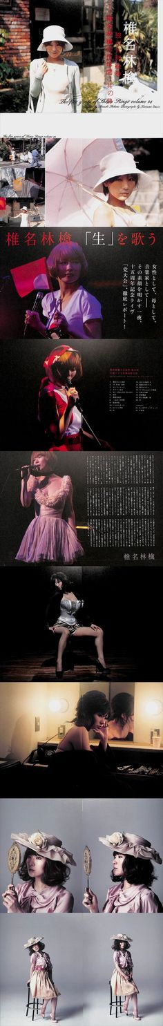 Shiina Ringo, My Kind Of Woman, Dynamic Poses, Nice Girl, Bands, Apple, Queen, Artist, Beautiful