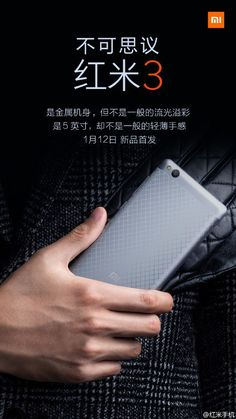 Xiaomi anuncia el Xiaomi Redmi 3 para el 12 de Enero - http://www.androidsis.com/xiaomi-anuncia-el-xiaomi-redmi-3-para-el-12-de-enero/