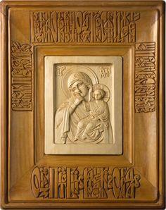 Ватопедская икона Божьей Матери «Отрада» («Утешение»). ИконаСегоДня
