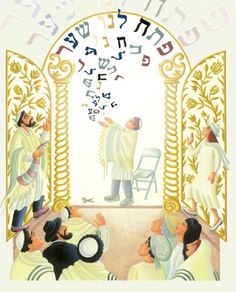 Beautifully illustrated by Amanda Hall, written by Shoshana Boyd Gelfand, narrated by Debra Messing is The Barefoot Book of Jewish Tales!  Go to this link to find out more: http://www.barefootbooks.com/live-barefoot/living-barefoot-forums/step-inside-story/introducing-barefoot-book-jewish-tales/