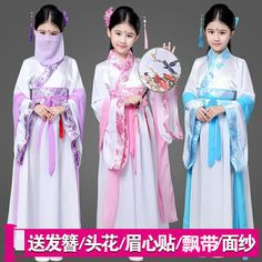 秦服 女孩 - Google Search Google, Dresses, Fashion, Costumes, Vestidos, Moda, La Mode, Fasion, Dress