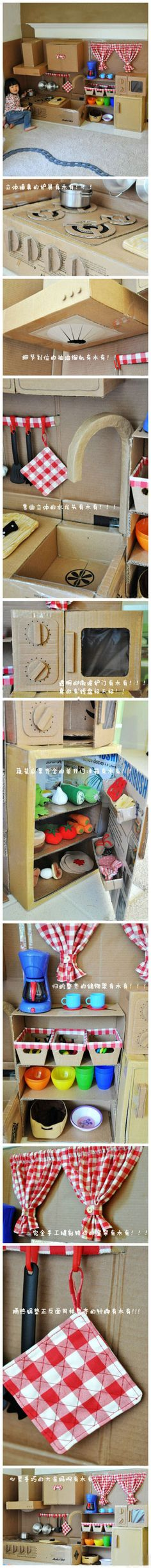This is a mother handmade cardboard version of mini kitchen, cute | diyfunidea.com