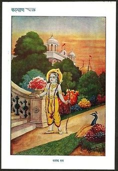 Prints, Posters & Paintings, Hinduism, Religion & Spirituality, Collectibles Page 31 Krishna Painting, Madhubani Painting, Krishna Art, Krishna Leela, Kali Hindu, Hindu Art, Lord Krishna Images, Radha Krishna Pictures, Indian Gods