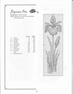 Cross-stitch Japanese Iris Bookmark...   Gallery.ru / Фото #5 - 326 - elypetrova