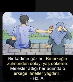 So we don't upset girls – Prin Cess – … – About Words Muslim Quotes, Islamic Quotes, Lifetime Quotes, Funny Share, Taurus Love, Interesting Information, Allah Islam, Love Illustration, Islamic Pictures
