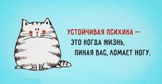 не стоит волноваться: 21 тыс изображений найдено в Яндекс.Картинках