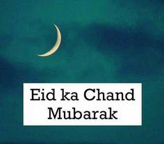 Snap Quotes, Ali Quotes, Mood Quotes, Funny Quotes, Urdu Quotes, Attitude Quotes, Eid Images, Ramadan Images, Islamic Love Quotes