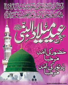 Islamic Images, Islamic Pictures, Rabi Ul Awal, Eid Milad Un Nabi, Medina Mosque, Latest Mehndi Designs, Allah Islam, Flyer Design, Neon Signs