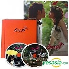 """Buy """"Love Rain: Sarangbi OST (CD   DVD   Photobook) (KBS TV Drama) (Limited Edition)"""" at YesAsia.com with Free International Shipping! Here you can find products of Korean Various Artists, Korean TV Series Soundtrack,, Universal Music (South Korea)"""