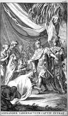 Hephaestion - Wikipedia, the free encyclopedia - Ancient Greek kingdom of #Macedonia - Alexander and Hephaestion enter the tent of the captive royal family of Darius. From a 1696 edition of Curtius.