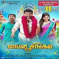 Mapla Singam 2015 Tamil Movie Mp3 Song Free Download Masstamilan