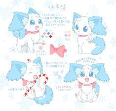 HanMon - Miyuki, Reference by CaninePrince.deviantart.com on @DeviantArt