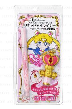 Sailor Moon Miracle Romance Liquid #Eyeiner (Spiral Heart Moon Rod) (Black) (Limited Edition) #sailormoon #beauty #japan