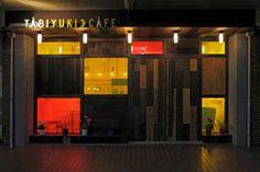 利用者の声[tabiyuki cafe] 店舗デザイン.COM