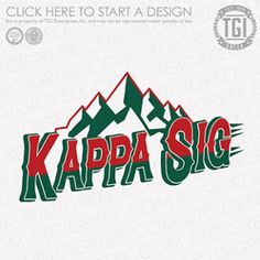 Kappa Sigma | K-Sig | ΚΣ | PR | Fraternity PR | PR Shirt | TGI Greek | Greek Apparel | Custom Apparel | Fraternity Tee Shirts | Fraternity T-shirts | Custom T-Shirts