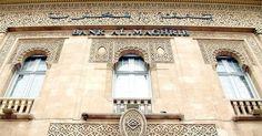 Bank Al Maghrib recrute Plusieurs Profils Bac5  توظيف عدة مناصب