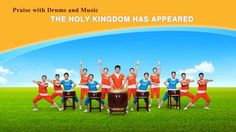 "Praise Dance | Kingdom Song of Praise ""The Holy Kingdom Has Appeared"""