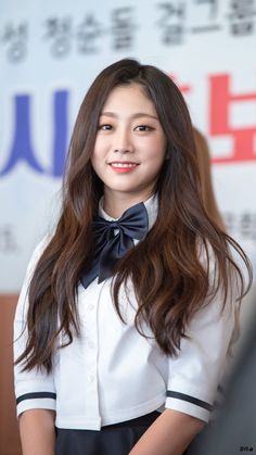 Jisoo (Lovelyz)   Incheon Citizens Day Event   Do Not Crop The Logo  © 유리