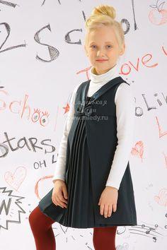картинка Сарафан магазин Одежда+ являющийся официальным дистрибьютором в России