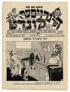 Der Groyser Kundes - Cover - December 17, 1915.