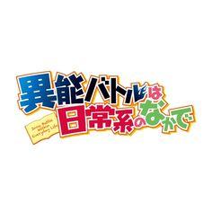 C ロゴ アニメ - Google 検索