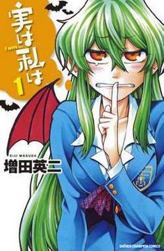 Jitsu wa Watashi wa Tome 01-18 VA (English)