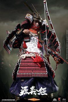 Samurai, Japan, Pictures, Okinawa Japan, Samurai Warrior