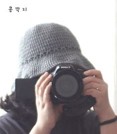 데일리 코바늘 모자 / 벙거지 모자 /도안 : 네이버 블로그 Bead Crafts, Crochet Hats, Beanie, Knitting, Bags, Type, Fashion, Knitting Hats, Handbags