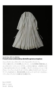 Made In Japan, White Outfits, Clothes, Joy Of Life, White Stuff Clothing, Outfit, Clothing, Kleding, Cloths