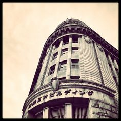 classical building, Kobe, Japan