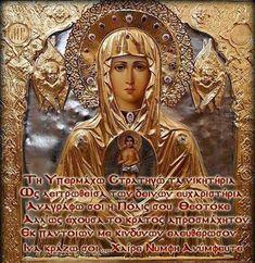 Faith In God, Freemason, Mona Lisa, Princess Zelda, Christian, Celestial, Artwork, Instagram Posts, Movie Posters