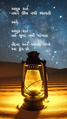 Quotes and Whatsapp Status videos in Hindi, Gujarati, Marathi