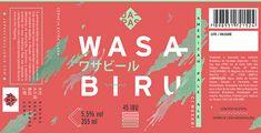 Wasabiru - Rótulo - Yumi Shimada