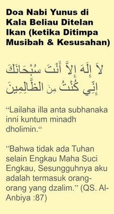 Doa Islam, Islam Quran, Reminder Quotes, Self Reminder, Pray Quotes, Life Quotes, Muslim Quotes, Islamic Quotes, Assalamualaikum Image