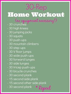 Beginner's Workout: Perfect Postpartum Exercises for Moms and Babies — No Equipment Necessary! Beginner's Workout: Perfect Postpartum Exercises for Moms and Babies — No Equipment Necessary! – The Seasoned Mom - 30 Days Workout Challeng Softball Workouts, Cheer Workouts, Body Workouts, Quick Workouts, Circuit Workouts, Volleyball Training, Workout Body, Extreme Workouts, At Home Workout Plan