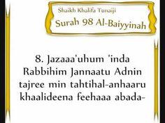 Surah 98 al-Baiyyinah Shaykh Khalifa Tunaiji - svensk text och transliteration