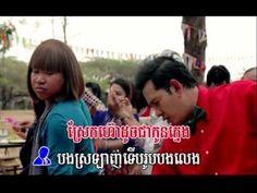 Town VCD Vol 53 | អ្នកប្រដាល់មិនដែលឈ្នះ |  ករុណា ពេជ្រ  | Khmer Song New...