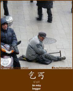 乞丐 - qǐ gài - ăn mày; ăn xin - beggar