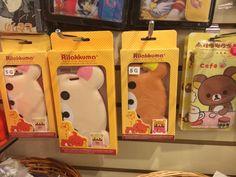 Rilakkuma phone cases