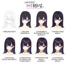 Manga Drawing Tips Digital Painting Tutorials, Digital Art Tutorial, Art Tutorials, Manga Hair, Anime Hair, Art Sketches, Art Drawings, Coloring Tutorial, Drawing Reference Poses
