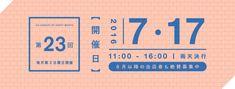 01 Banners Web, Web Banner Design, Word Design, Layout Design, Web Design Basics, Logos Retro, Header Banner, Ticket Design, Promotional Design