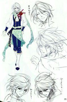 Marvelous Learn To Draw Manga Ideas. Exquisite Learn To Draw Manga Ideas. Drawing Hair, Drawing Skills, Manga Drawing, Manga Art, Character Design Cartoon, Character Design References, Fantasy Character, Character Art, Fantasy Male
