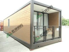 ⌂ The Container Home ⌂ Habitable Mobile Container House