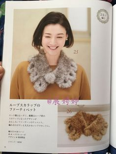 Japanese book and handicrafts - Lady Boutique Series 2014 Book Crafts, Craft Books, Japanese Books, Scarf Hat, Ladies Boutique, Lady, Handicraft, Crochet Necklace, Fashion
