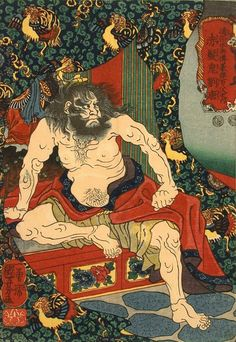 Sekibakki Ryutô seated on a dais beneath a brocade curtain